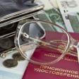 Вернуть налоговый вычет за покупку квартиры пенсионеру